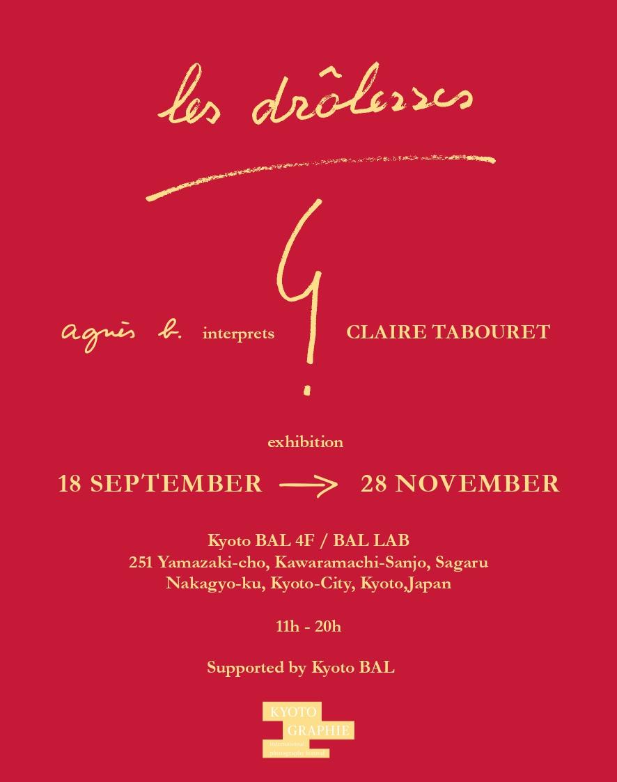 agnès b. interprets Claire Tabouret